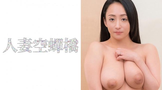 静香 279UTSU-410