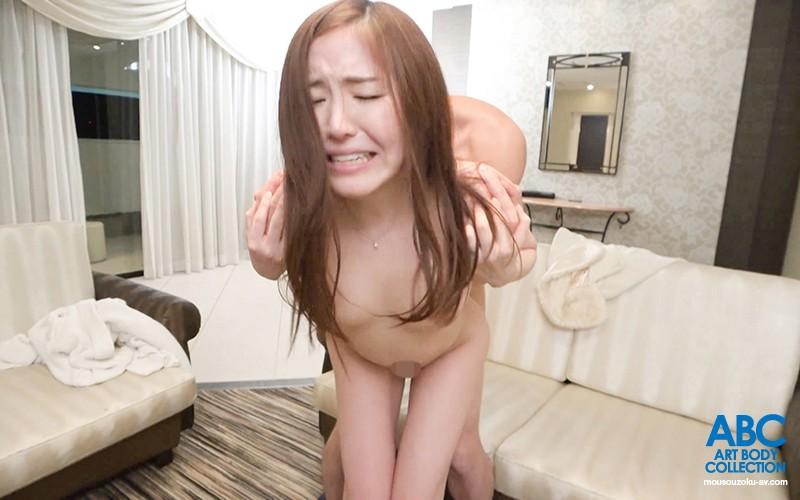 超肉食人妻.東希美 screenshot 3