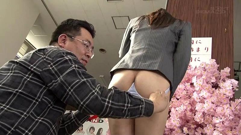 SOD女子社員 第3回 社内でHなお花見 艶やかにヒクつく奥までくっぱぁ桜に26発の精子が舞う SDMU-523 screenshot 1
