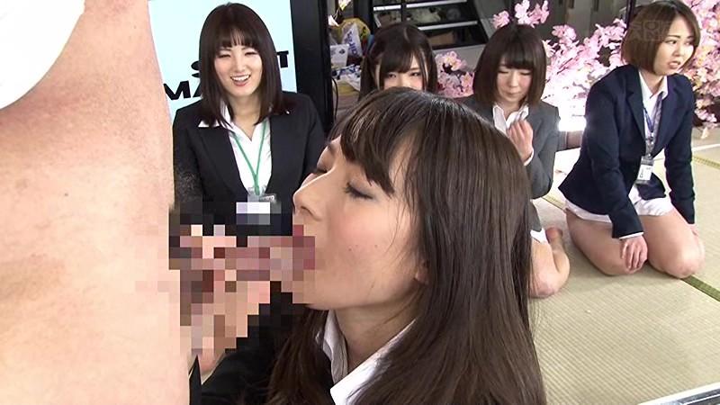 SOD女子社員 第3回 社内でHなお花見 艶やかにヒクつく奥までくっぱぁ桜に26発の精子が舞う SDMU-523 screenshot 5