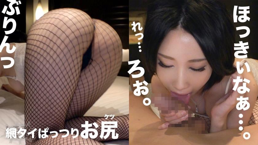 えびちゃん(23) 345SIMM-340 screenshot 1