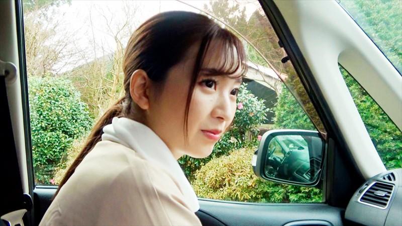 巨乳人妻溫泉約會.鈴木真夕 screenshot 0