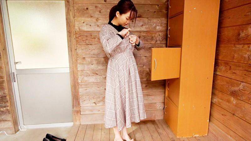 巨乳人妻溫泉約會.鈴木真夕 screenshot 4