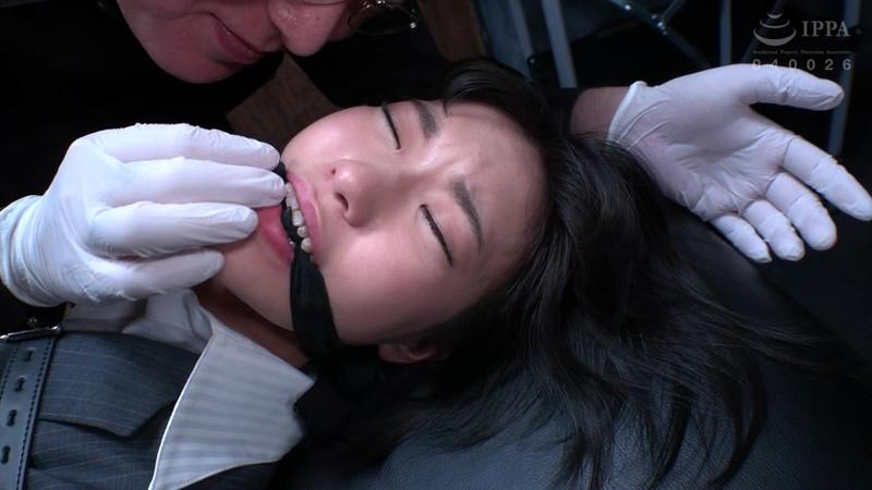 監禁 美学の女体新書 東条蒼 DDHH-025 screenshot 0