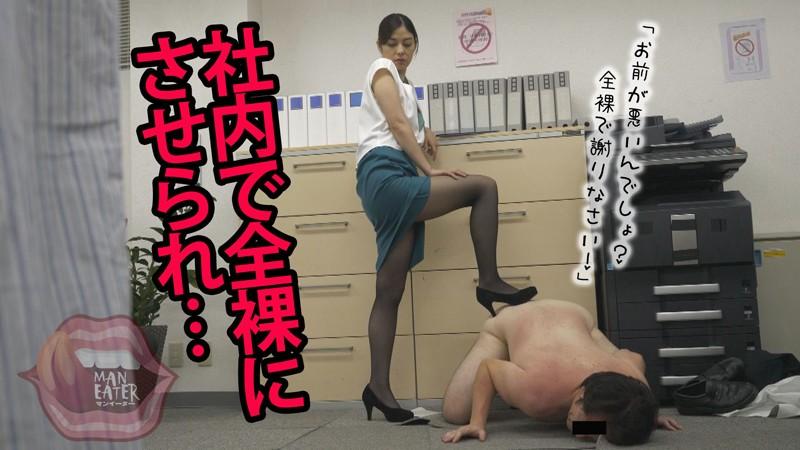 大人のしつけ 人材育成コンサルタント SARYU 卯水咲流 MANE-042 screenshot 4