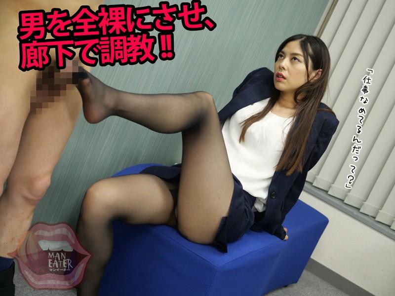 大人のしつけ 人材育成コンサルタント SARYU 卯水咲流 MANE-042 screenshot 8