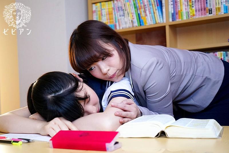 高中女生跟女老師的女同性戀性愛 BBAN-155 screenshot 7