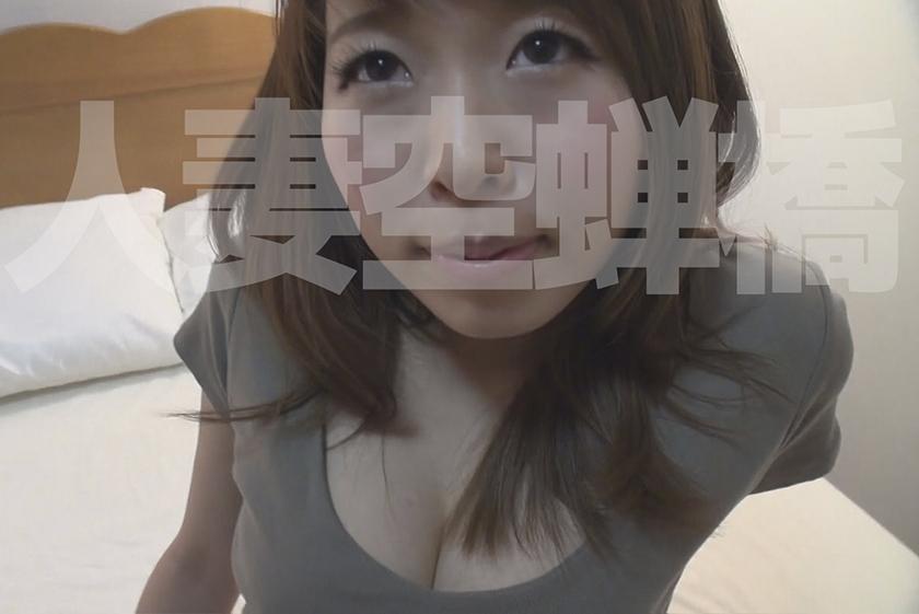 あさひ 279UTSU-485 screenshot 0