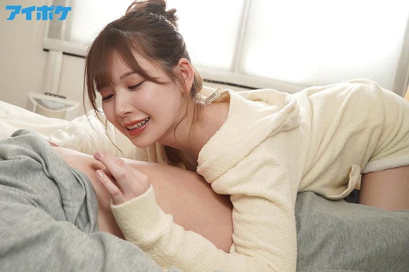 我的傲娇女友喜欢玩弄乳头 一直瞄准乳头的同居生活 明里怞 IPX-730 screenshot 3