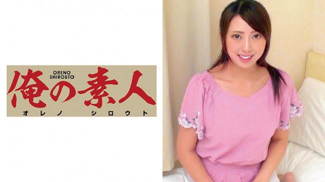 優木アナ 230OREC-451