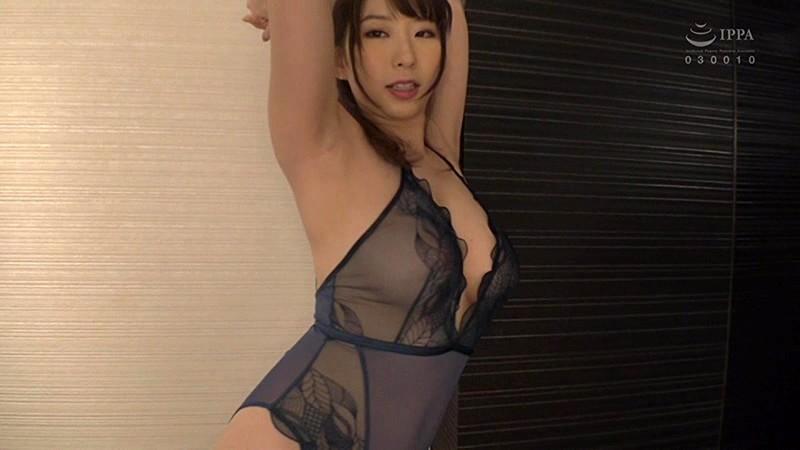 オ・ン・ナ♀ざかり 宝田もなみ WKD-020 screenshot 0