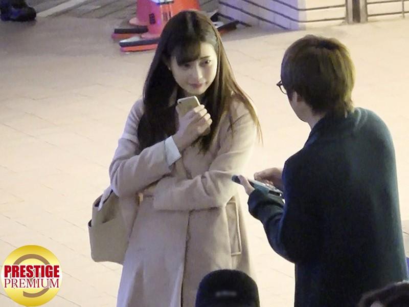 街角シロウトナンパ!vol.21寝取らせ編 MGT-040 screenshot 0