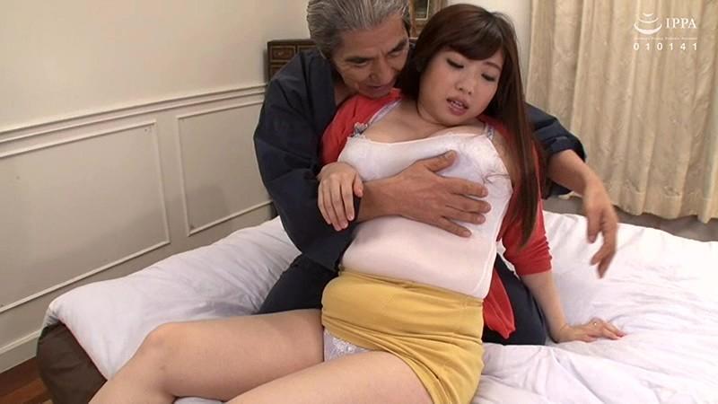 定年退職してヒマになったドスケベ義父の嫁いぢり 中村知恵 VENU-877 screenshot 0