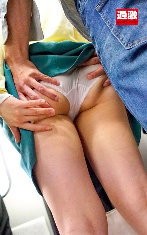 痴漢師服中乳首敏感抵抗美乳女2 NHDTB-222 screenshot 0