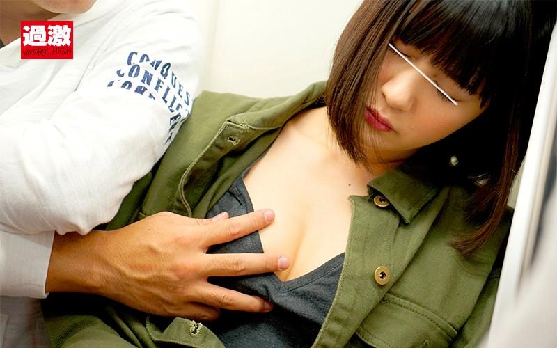 痴漢師服中乳首敏感抵抗美乳女2 NHDTB-222 screenshot 5