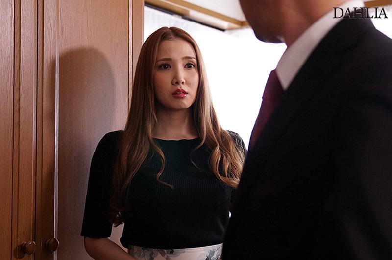 不想让你知道... 在姐姐报告要结婚的那天 被那个成为姐夫的人袭击了 友田彩也香 DLDSS-027 screenshot 4