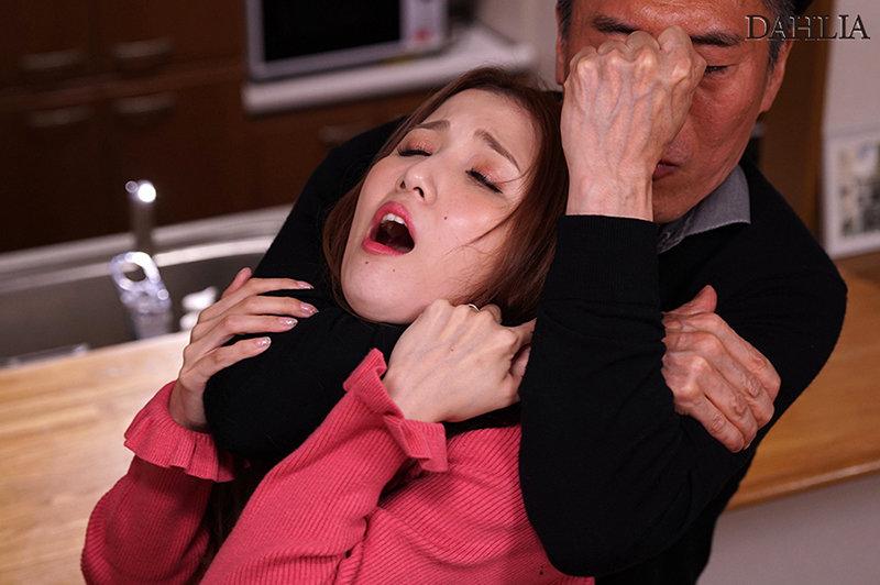 不想让你知道... 在姐姐报告要结婚的那天 被那个成为姐夫的人袭击了 友田彩也香 DLDSS-027 screenshot 5