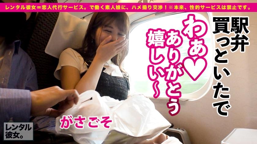 【究极的神美体】这么纤细却是H CUP?说服她原本禁止的色情行为 做爱一部始终完全录影!在热海最火爆的景点约会 开心之后就是 旅馆里的露天温泉生中出SEX! 300MIUM-713 screenshot 3