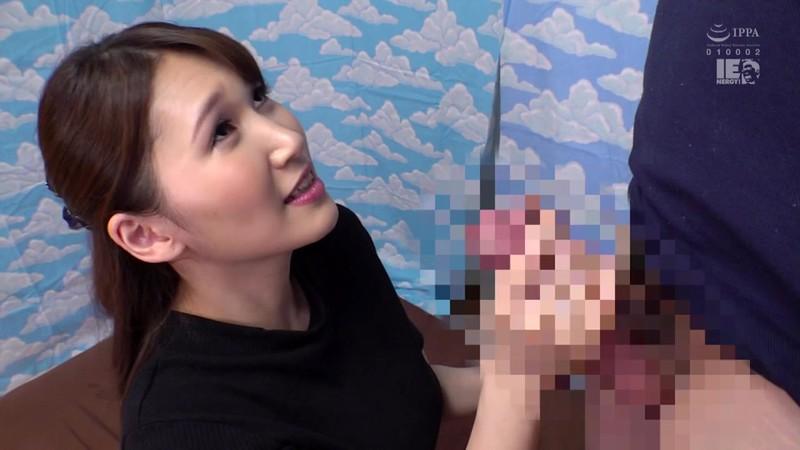 清秀巨乳人妻是處男殺手!?三原穗花/通野未帆 screenshot 5