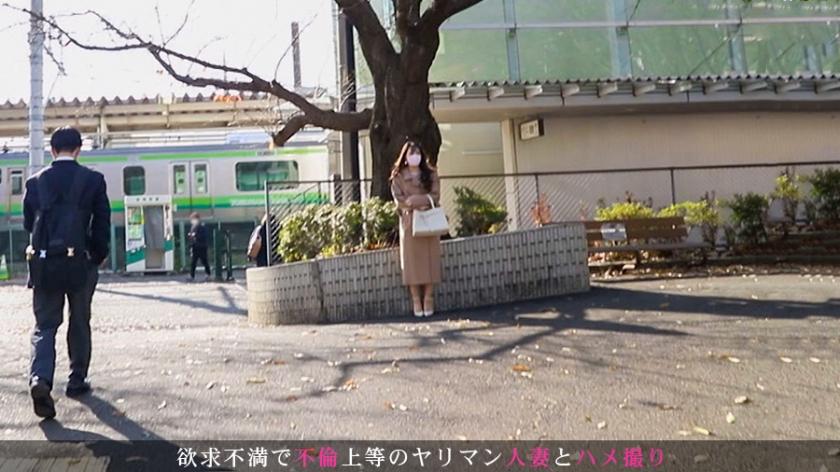 『気持ちよかったです…』セックスがトラウマの人妻がAV出演で克服!怯えた表情が次第に解れ、うっとり顔で感じる!!素人妻のリアルセックス!!! 今からこの人妻とハメ撮りします。43 at 神奈川県相模原 screenshot 0