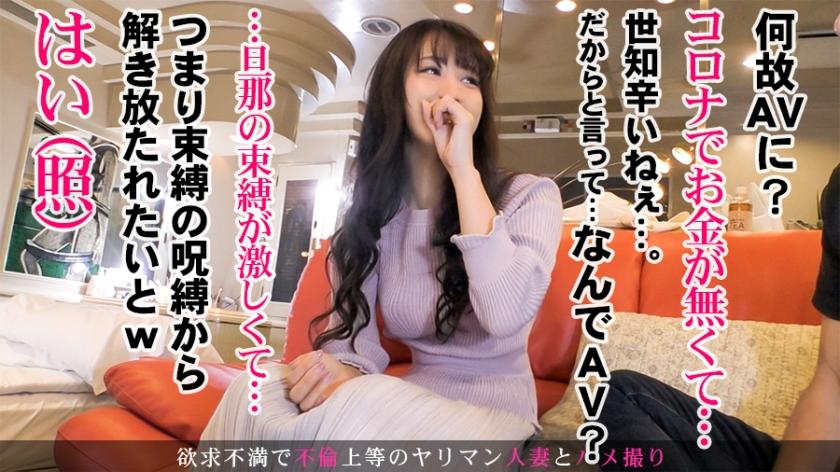 『気持ちよかったです…』セックスがトラウマの人妻がAV出演で克服!怯えた表情が次第に解れ、うっとり顔で感じる!!素人妻のリアルセックス!!! 今からこの人妻とハメ撮りします。43 at 神奈川県相模原 screenshot 2