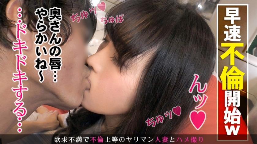 『気持ちよかったです…』セックスがトラウマの人妻がAV出演で克服!怯えた表情が次第に解れ、うっとり顔で感じる!!素人妻のリアルセックス!!! 今からこの人妻とハメ撮りします。43 at 神奈川県相模原 screenshot 3