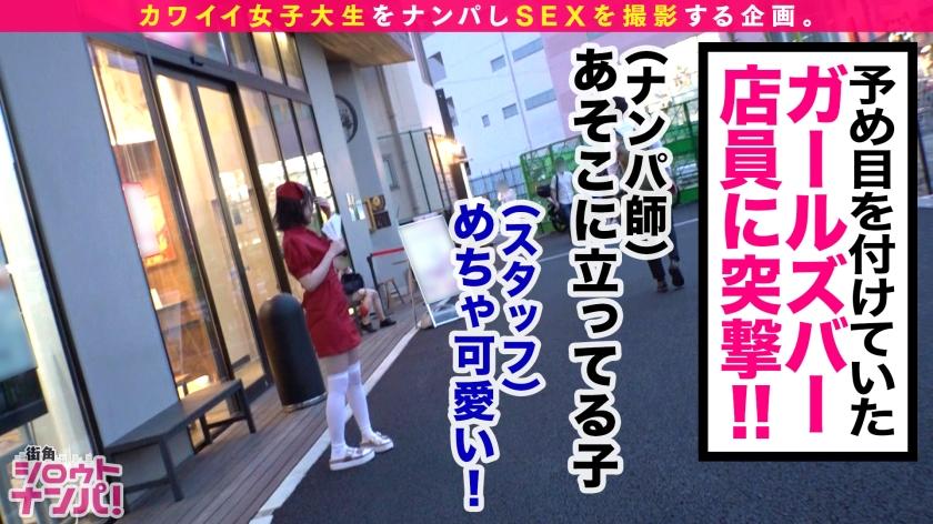 回到老家在街上搭讪第一眼就觉得最可爱的女孩初中出颜射性爱 300MAAN-604 screenshot 1