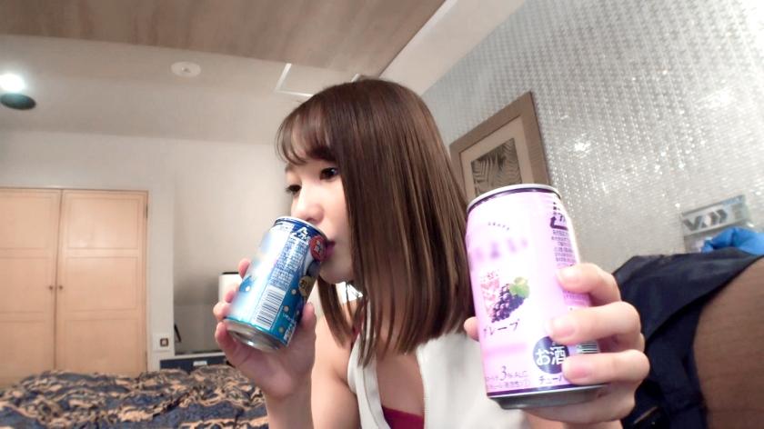 摩鐵休息2小時記錄影片57.愛瀨瑠香 screenshot 0