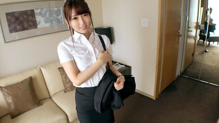 しゅうか作品261ARA-401,23歳的不動産会社勤務! screenshot 5