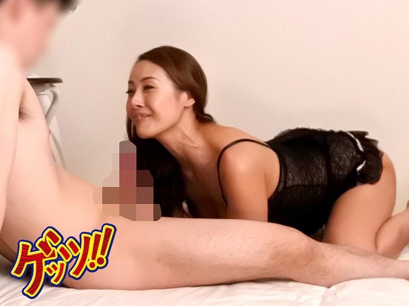 性欲に飢えた美痴女がバイトする人妻デリヘル本番成功 GIRO-061 screenshot 0