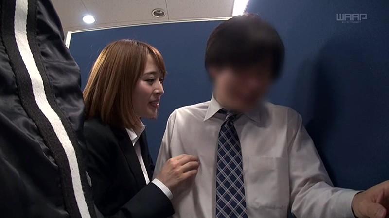將M男君公司的鑰匙、借給你。 本田岬 ECB-106 screenshot 1