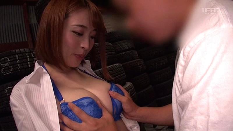 將M男君公司的鑰匙、借給你。 本田岬 ECB-106 screenshot 8