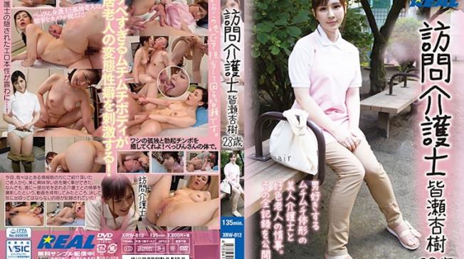 訪問看護 皆瀨杏樹