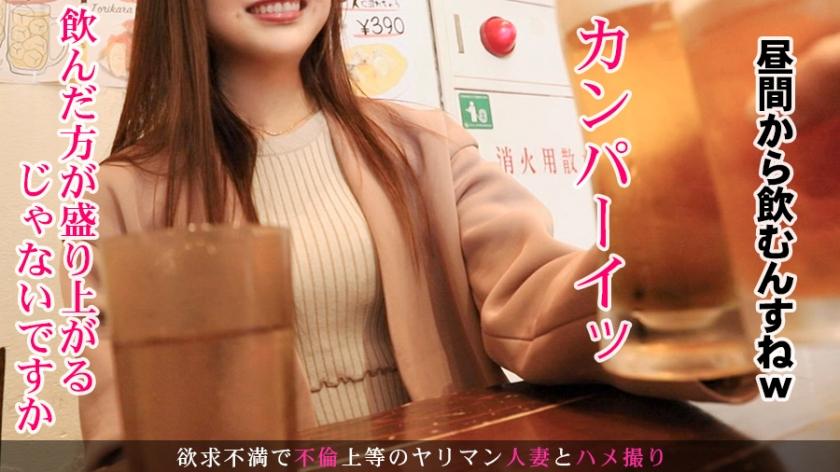 【旦那のSEXにウンザリな欲求不満妻に中出し!】今からこの人妻とハメ撮りします。04 at 神奈川県海老名市 すぐイってしまう旦那じゃ満足できず…責められては責め返す積極的なプレイの応酬! 336KN screenshot 3