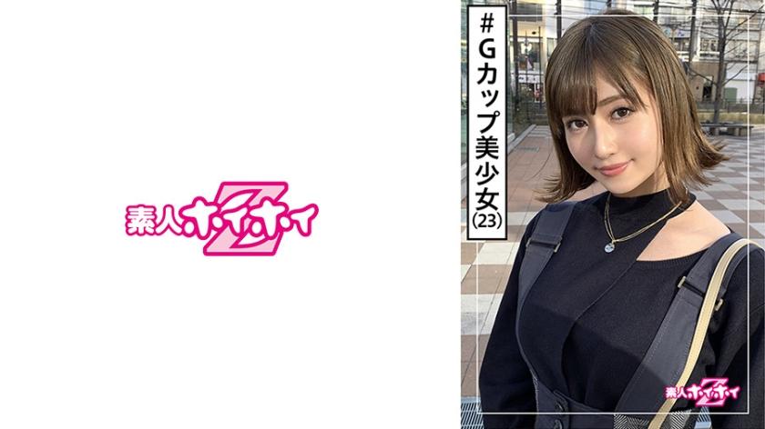 遥(23)新人 素人 美人 完美身材 角色激变 美少女 巨乳 美乳 颜射 420HOI-093