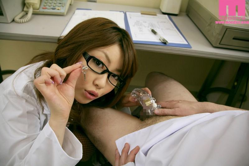調教彼氏~玩弄男人肛门的变态女医生~浜崎りお MIXS-003 screenshot 0