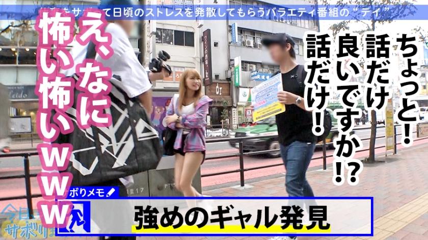 东京新宿寻找请假的巨乳女孩用肉棒让她上瘾中毒腔内射精 300MIUM-651 screenshot 3