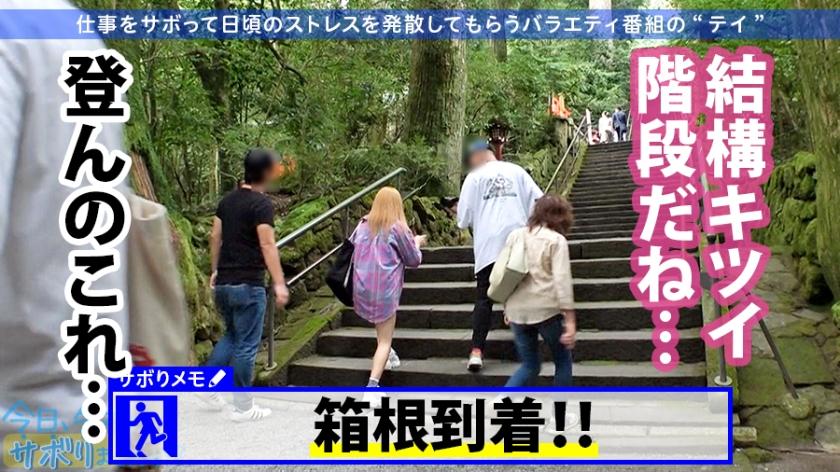 东京新宿寻找请假的巨乳女孩用肉棒让她上瘾中毒腔内射精 300MIUM-651 screenshot 7