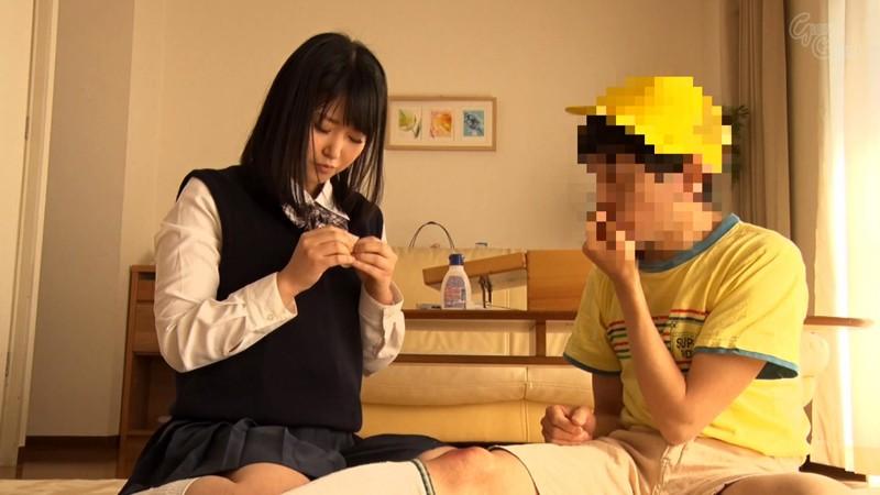 最喜歡屁股的翔太先生的H惡作劇 淺田結梨 GVG-471 screenshot 6