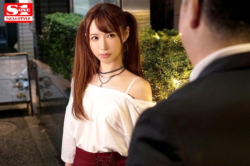 電車女高潮競技會.天使萌 screenshot 0