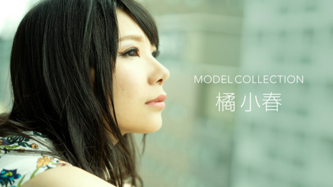 モデルコレクション 橘小春 1PONDO 012520_965 1PONDO 012520_965