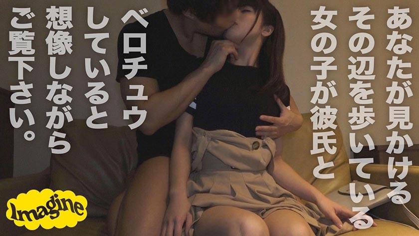 ななせ 374SHOW-044 screenshot 0