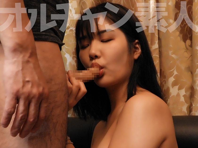 韩国发现的朴素女孩、被眼睛遮挡的美貌和巨乳不用可惜的美女!自称C罩杯其实是谨慎的谎言揉搓隐藏巨乳感觉真好!摇曳着真好! 450OSST-007 screenshot 5