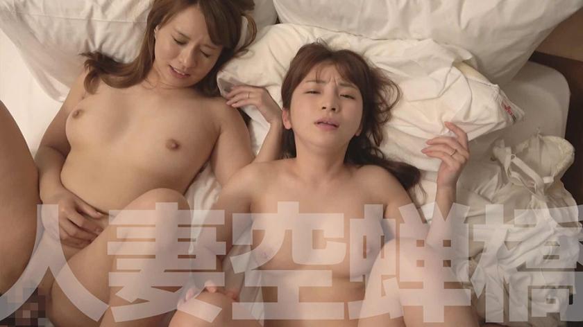 みれい&りあ 279UTSU-503 screenshot 4