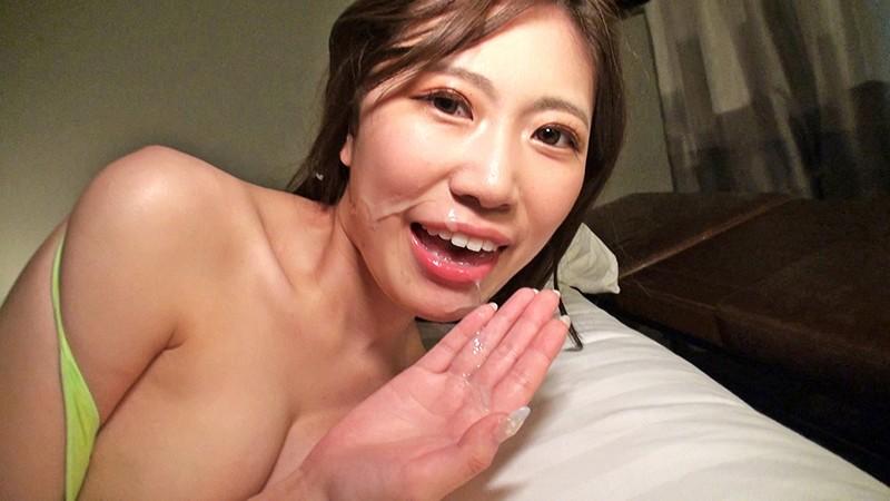 PERFECT STYLE.花宮亞夢 screenshot 5