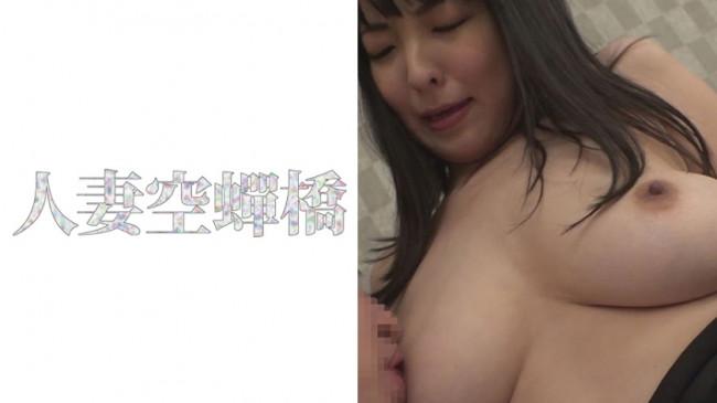 アン 279UTSU 426