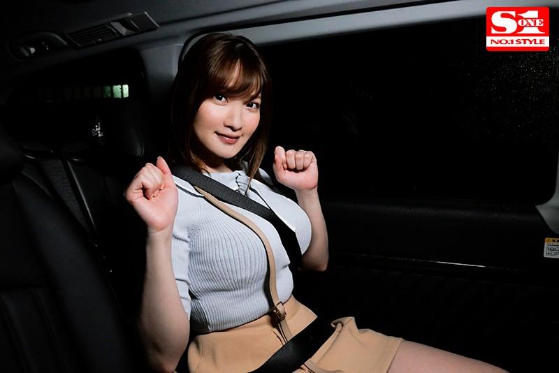 Jカップ女優'鷲尾めい'を絶倫素人宅に派遣して神乳パイズリで射精しまくりスペシャル SSNI-894 screenshot 0