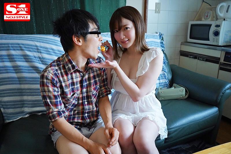 Jカップ女優'鷲尾めい'を絶倫素人宅に派遣して神乳パイズリで射精しまくりスペシャル SSNI-894 screenshot 1