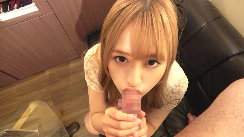 清纯M女觉醒为辣妹大変身!! 422ION-0053 screenshot 4