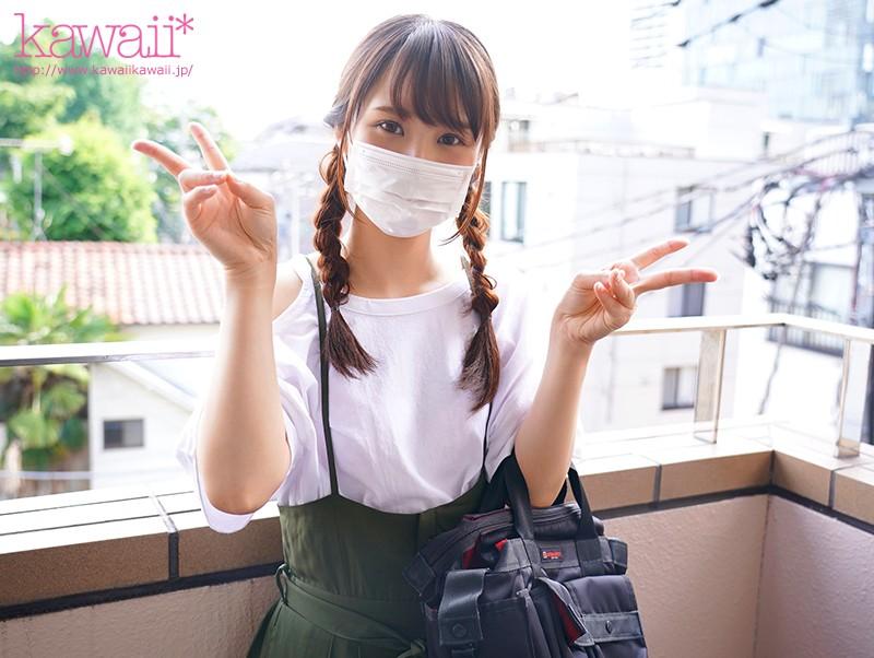 kawaii*新人出道→井上空 screenshot 4